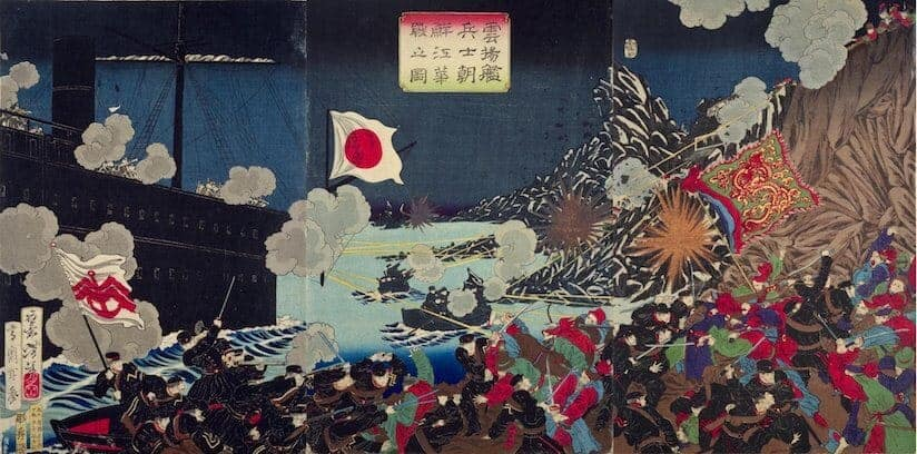 江華島事件 朝鮮の開国