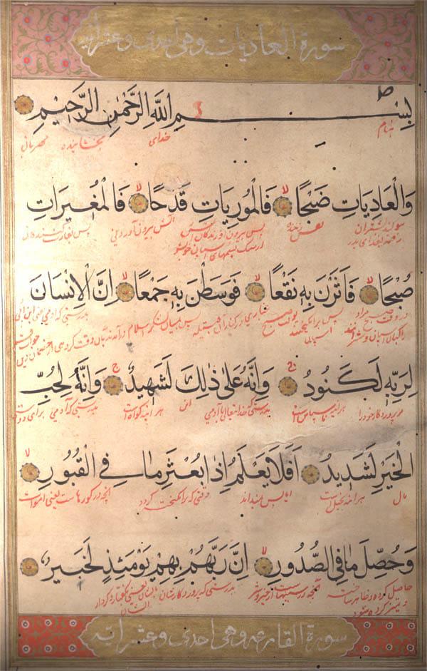 イスラーム イスラーム教の特徴