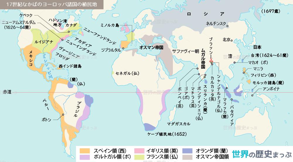 ユトレヒト条約 | 世界の歴史まっぷ