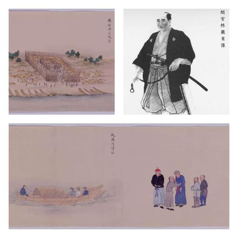 間宮林蔵 | 世界の歴史まっぷ