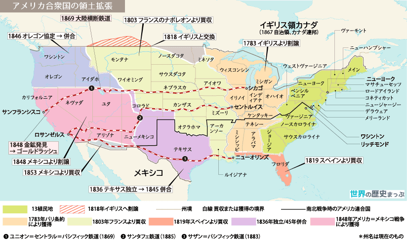 の アジア 州 と 州 境 ヨーロッパ
