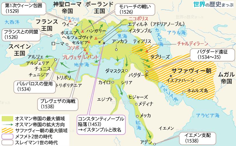 オスマン帝国の拡大 | 世界の歴史まっぷ