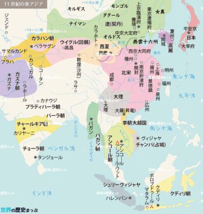 李朝 西夏遠征 甘州ウイグル王国 国際関係の変化 西夏の成立 遼の成立 宋の統一 遼朝 天山ウイグル王国 西夏 カラハン朝 北宋 11世紀の東アジア地図